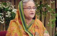 ৭টি বিদ্যুৎ কেন্দ্র উদ্বোধন করলেনপ্রধানমন্ত্রী