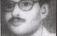 শহীদ মুক্তিযোদ্ধা আবু হামিদ মোহাম্মদ বজলুল হক