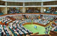 আগামীকাল একাদশ জাতীয় সংসদের পঞ্চম অধিবেশন শুরু