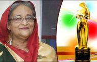 আজ জাতীয় চলচ্চিত্র পুরষ্কার প্রদান করবেন প্রধানমন্ত্রী