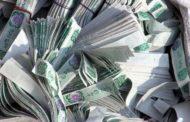 রংপুরে ৫৮ লাখ টাকা মূল্যমানের বিড়ির নকল ব্যান্ডরোল উদ্ধার: গ্রেফতার চার