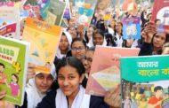 সোয়া চার কোটি শিক্ষার্থী বই উৎসবের অপেক্ষায়
