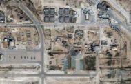 মার্কিন সামরিক ঘাঁটির রাডার ব্যবস্থা সম্পূর্ণ ধ্বংস হয়ে গেছে: ইরাকি সূত্র