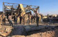 ইরানের ক্ষেপণাস্ত্র হামলায় ১১ মার্কিন সৈন্য আহত: যুক্তরাষ্ট্র