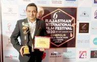 রাজস্থান আন্তর্জাতিক চলচ্চিত্র উৎসবে সেরা নির্মাতা তৌকীর আহমেদ