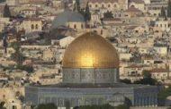 আরবদের হটিয়ে যেভাবে ইসরায়েল রাষ্ট্রের জন্ম হয়েছিল