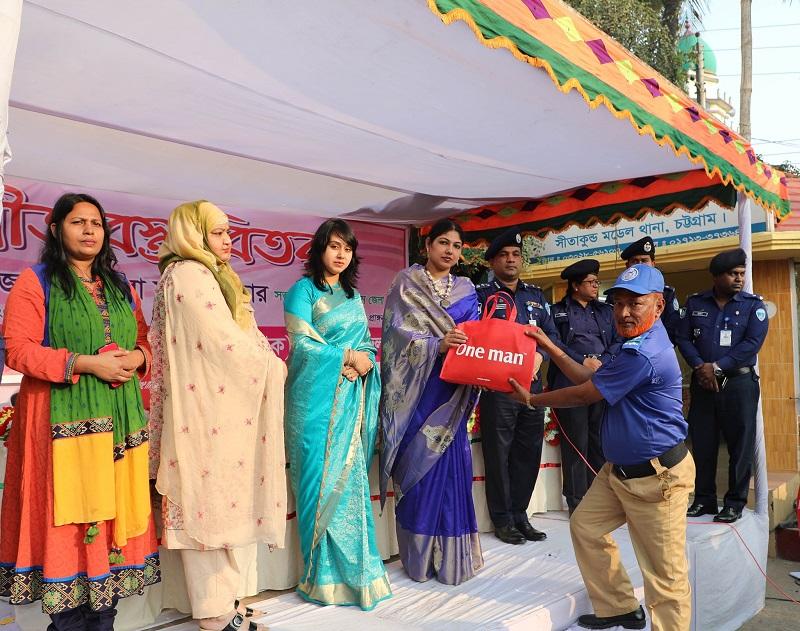 চট্টগ্রাম জেলা পুলিশ নারী কল্যাণ সমিতি (পুনাক) এর উদ্যোগে শীতবস্ত্র বিতরণ
