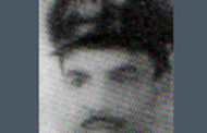 শহীদ মোবারক আলী হাজরা