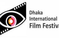 আজ শেষ হচ্ছে ঢাকা আন্তর্জাতিক চলচ্চিত্র উৎসব