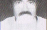 শহীদ মুক্তিযোদ্ধা শেখ হুরমজ হোসেন