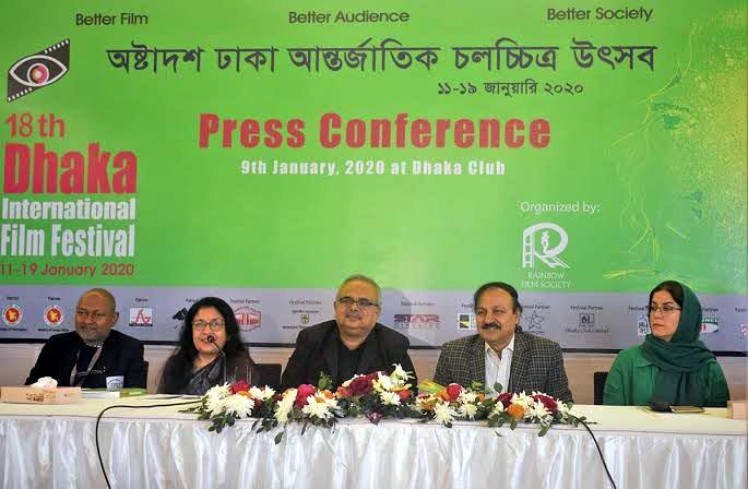 ঢাকা আন্তর্জাতিক চলচ্চিত্র উৎসবের চলচ্চিত্র দেখার নিয়মাবলী