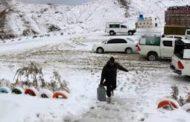 শীতের তীব্রতায় আফগানিস্তান ও পাকিস্তানে প্রায় ৪৩ জনের মৃত্যু