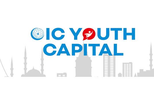 Dhaka OIC youth capital 2020 এর চাবি গ্রহণ করেছেন মাননীয় যুব ও ক্রীড়া প্রতিমন্ত্রী