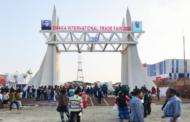 ঢাকা আন্তর্জাতিক বাণিজ্য মেলা শুক্র-শনিবার বন্ধ