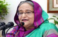 আইসিসি অনূর্ধ্ব-১৯ বিশ্বকাপ জয় মুজিব বর্ষে জাতির জন্য উপহার: প্রধানমন্ত্রী