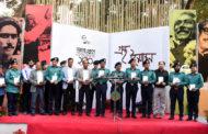 'নিমগ্ন নির্জন' বইয়ের মোড়ক উন্মোচন করলেন ডিএমপি কমিশনার