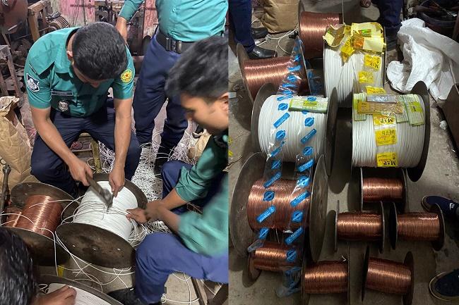 বংশালে নকল তারের কারখানা: দুই লক্ষ টাকা জরিমানা
