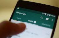 কীভাবে গোপন রাখবেন আপনার WhatsApp চ্যাট?