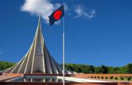 আজ মহান স্বাধীনতা ও জাতীয় দিবস