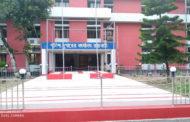 হ্যান্ড স্যানিটাইজার বিতরণ করছেরাজবাড়ী জেলা পুলিশ