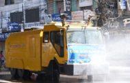 ঢাকা মহানগরীতে জীবাণুনাশক ছিটালো ডিএমপি