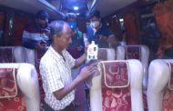 ট্রাফিক পূর্ব বিভাগের উদ্যোগকে সাধুবাদ জানাচ্ছে যাত্রী ও পরিবহন সংশ্লিষ্টরা