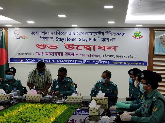 নিরাপদ-Stay Home, Stay Safe মোবাইল অ্যাপ চালু করল সিএমপি