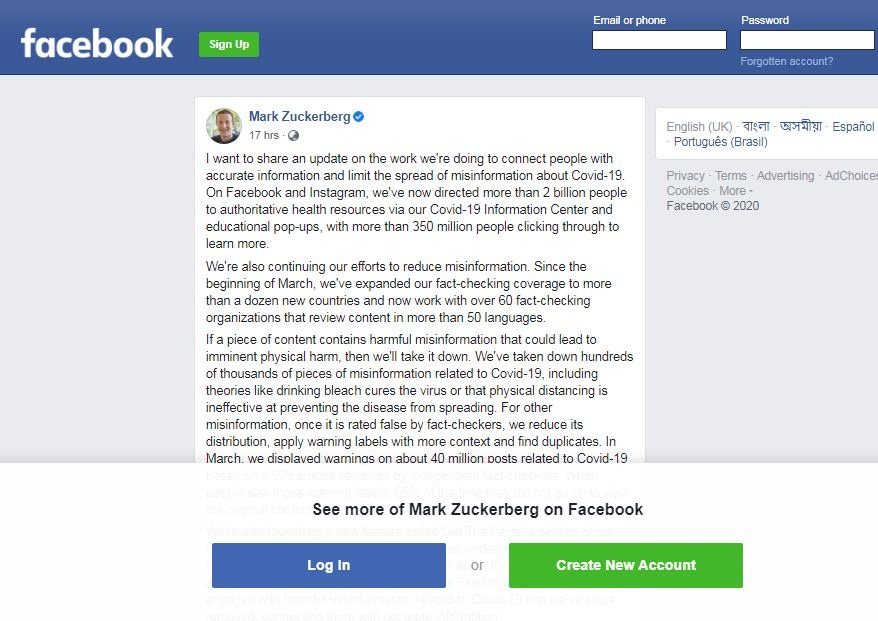 ভুয়ো তথ্য ঠেকাতে কড়া পদক্ষেপের পথে Facebook