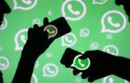 মাল্টি ডিভাইস সাপোর্টলঞ্চ করতে চলেছে WhatsApp
