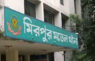 'করোনা প্রতিরোধ প্লাটুন' গঠন করলো মিরপুর মডেল থানা