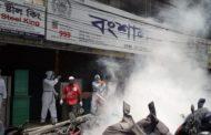 ডেঙ্গু মশা প্রতিরোধে বংশাল থানায় পরিচ্ছন্নতা অভিযান
