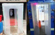 থানার গেটে জীবাণুনাশ টানেল স্থাপন করছে ডিএমপি