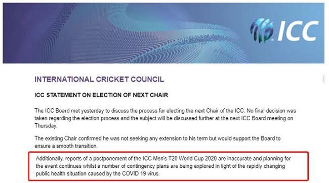 টি-২০ বিশ্বকাপ স্থগিত হওয়ার খবর ঠিক নয়, জানাল ICC