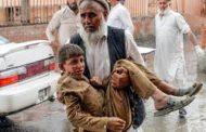 আফগানিস্তানে মসজিদে বন্দুক হামলা, নিহত ৭