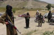 আফগানিস্তানে তালেবান হামলায় নিরাপত্তা বাহিনীর ১৮ সদস্যনিহত