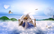 জান্নাতে যেভাবে দিন কাটাবেন মুমিনরা