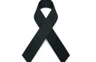 পুলিশ কনস্টবল ফয়সাল আলম এর মৃত্যুতে বাংলাদেশ পুলিশ সার্ভিস এসোসিয়েশনের শোক