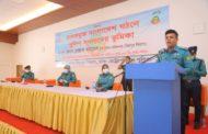 মিরপুরে 'মাদকমুক্ত বাংলাদেশ গঠনে পুলিশ সদস্যদের ভূমিকা' বিষয়ক আলোচনা সভা অনুষ্ঠিত