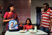 বিটিভিতে এ সপ্তাহের নাটক 'আমাদের টুনটুন'