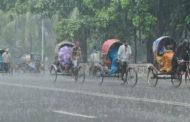 আবহাওয়ার পূর্বাভাস : নয় জেলায় বজ্রসহ বৃষ্টিপাতের সম্ভাবনা