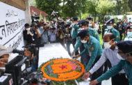 হলি আর্টিসান হামলায় নিহতের প্রতি শ্রদ্ধা জানালেন ডিএমপি কমিশনার