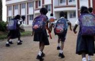 শিক্ষা প্রতিষ্ঠান ৩১ অগাস্ট পর্যন্ত বন্ধ