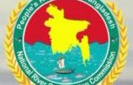 জাতীয় নদী রক্ষা কমিশনে নিয়োগ বিজ্ঞপ্তি
