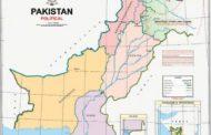 কাশ্মীর ও গুজরাটের অংশকে অন্তর্ভুক্ত করে পাকিস্তানের মানচিত্র প্রকাশ