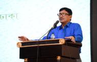 ডিএমপির বিট পুলিশিং ও শুদ্ধাচার কৌশল সম্পর্কে মতবিনিময় সভা অনুষ্ঠিত