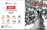 আগামীকাল টিভিতে প্রচারিত হবে 'হাসিনা: আ ডটার'স টেল' টেলিফিল্ম