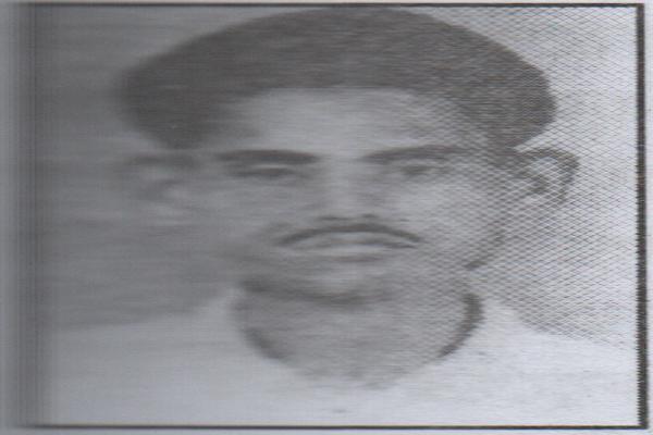 শহীদ কনস্টেবল আজিজুর রহমান