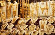 আবারও বাড়লো স্বর্ণের দাম, যা দেশের ইতিহাসে সর্বোচ্চ
