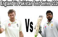 ইংল্যান্ড-পাকিস্তান টেস্ট সিরিজ শুরু