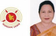 বাংলাদেশ বেতারের মহাপরিচালক হলেন হোসনে আরা তালুকদার